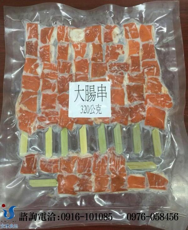 香葱卡啦卷,香葱卡啦卷,鸡肉串烧批发,肉串批发,洋葱猪肉串,大肠串
